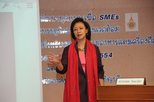 """The project """"Human Resource Development for SMEs"""""""