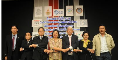 MOU for Mueang Map Ta Phut People's Heath