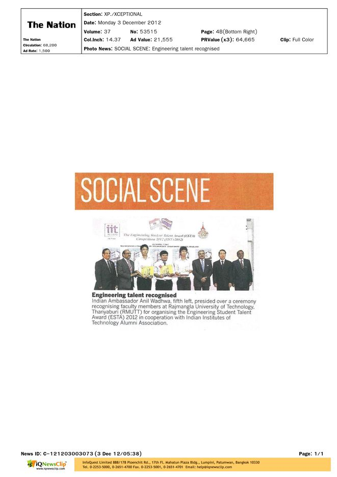 Photo News: Column SOCIAL SCENE: Engineering talent recognised