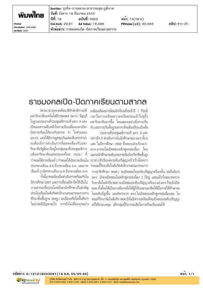 20130131eng05